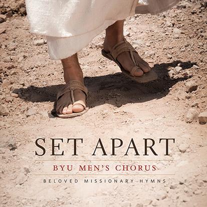 Free Missionary Music Album!