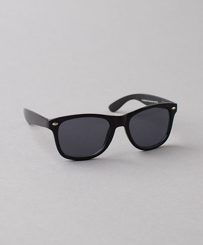 One of the examples of the conservative sunglasses approved for missionaries found on lds.org