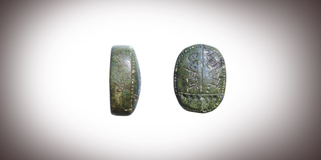 Has an Ancient Artifact that Relates to the Book of Mormon Been Found?